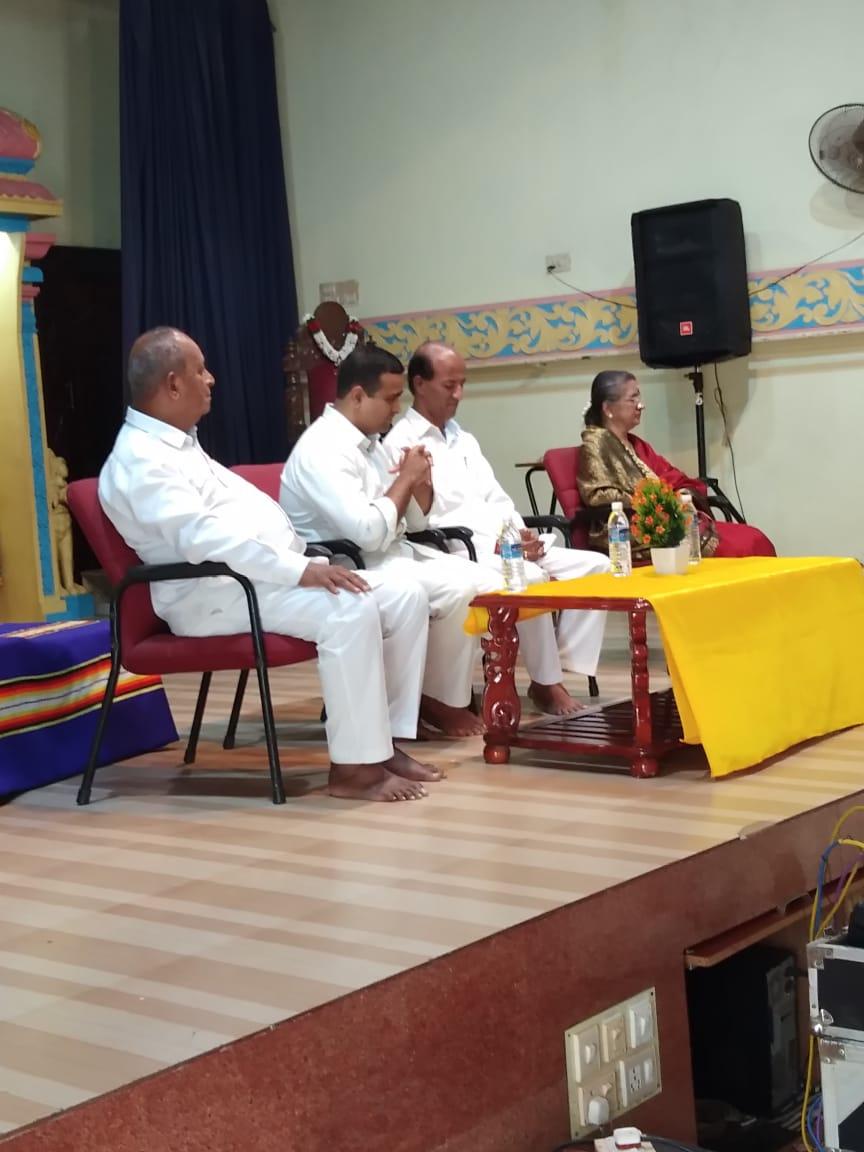 Live Prasanthi Mandir Bhajans