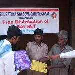 Sainet- Medicated Mosquito Nets