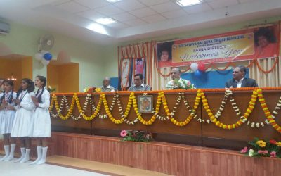 AIP Visit to Bihar and Jharkhand
