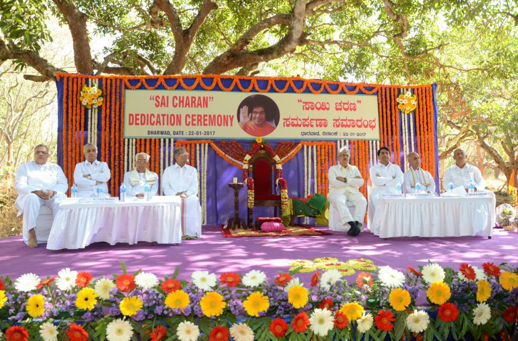 "Dedication of ""Sai Charan"" Dharwar Education Complex – Karnataka"