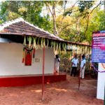 Village Integrated Program in Kerala