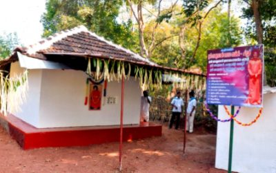 Village Integrated Program in Kerala