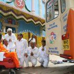 Mobile Medicare-Maharashtra & Goa