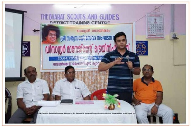 A Report on Disaster Management-Kerala