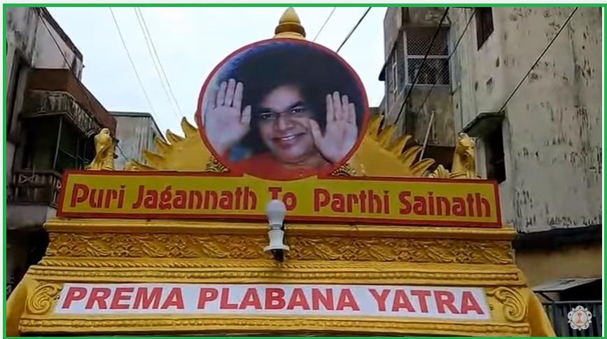 Puri-Parthi Prema Plabana Yatra