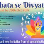 Swatchata Se Diyata Tak-2nd to 20th Oct 2017