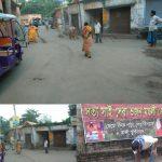 KANDI samithi of MURSHIDABAD district does Seva