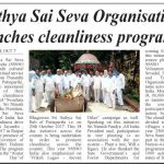 Swacha Bharat Program-2017-News Coverage & Videos