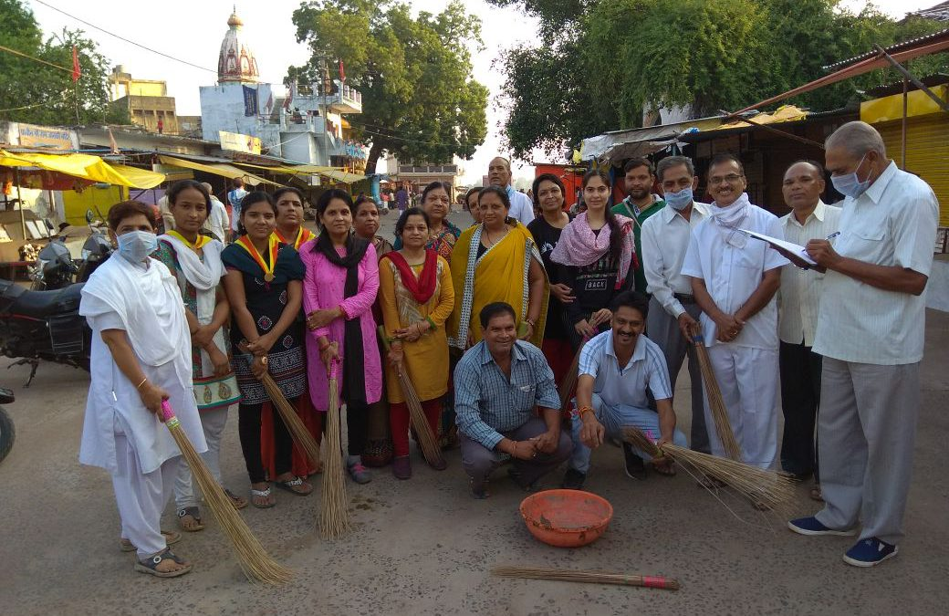 *HOSHANGABAD samithi of *HOSHANGABAD district (Madhya Pradesh) does Seva