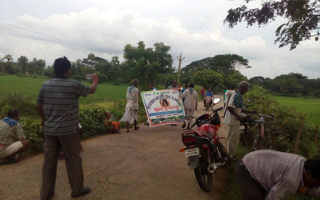 Palei samithi of Kendrapara district (Odisha) does Seva