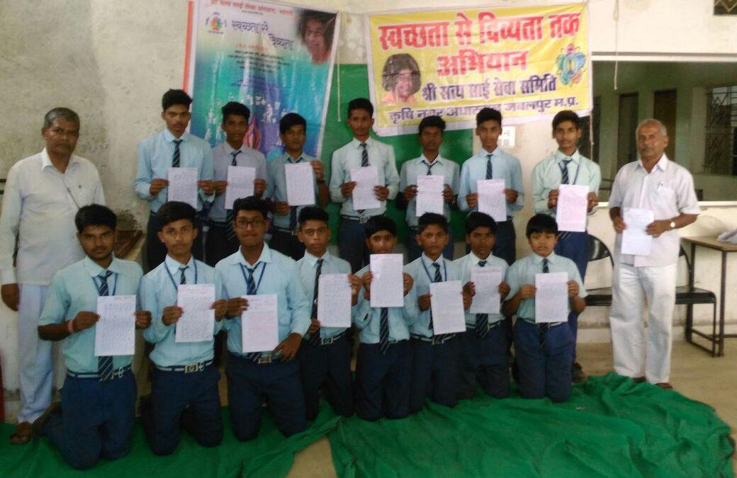 *KRISHINAGAR samithi of *JABALPUR district (Madhya Pradesh) does Seva