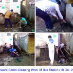 *GADARWARA samithi of *NARSIMHPUR district (Madhya Pradesh) does Seva