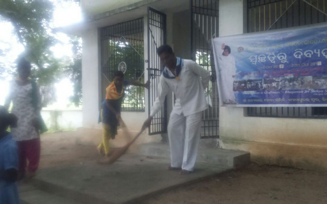 Shyamsunderpur samithi of Boudh district (Odisha) does Seva