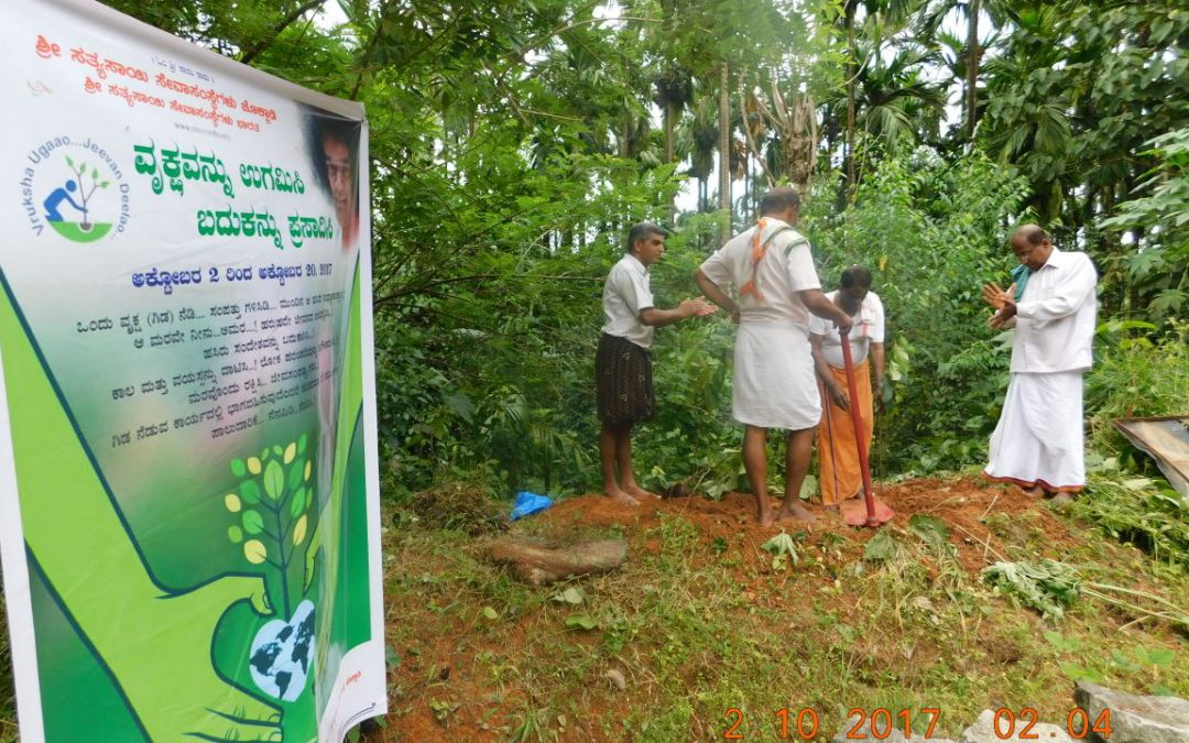SULYA samithi of SOUTH KANARA district (Karnataka) does Seva