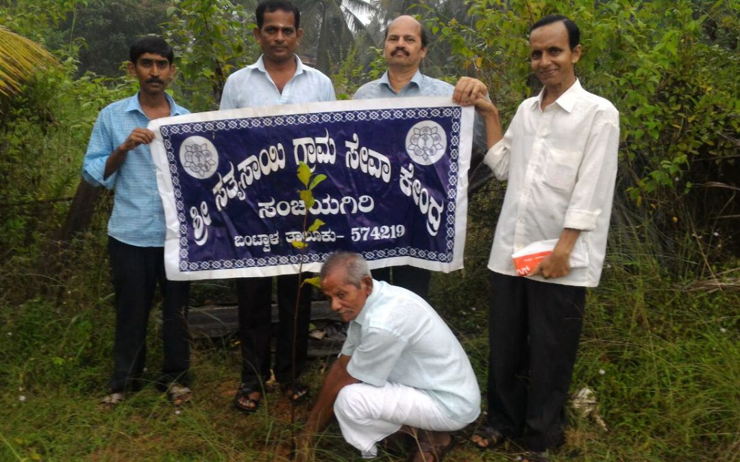 BANTWAL samithi of SOUTH KANARA district (Karnataka) does Seva