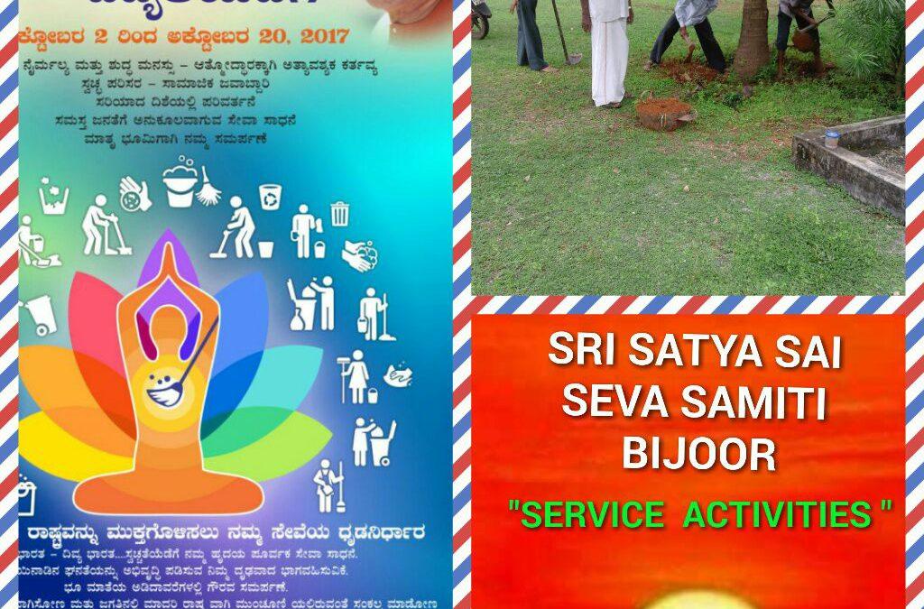 BIJUR samithi of UDUPI district (Karnataka) does Seva