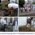 *GOTEGAON samithi of *NARSIMHPUR district (Madhya Pradesh) does Seva