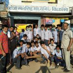 Jaipur samithi of Jaipur district (Rajasthan) does Seva