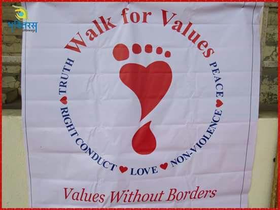 Walk for Values-Jalandhar-Punjab -28-10-2017