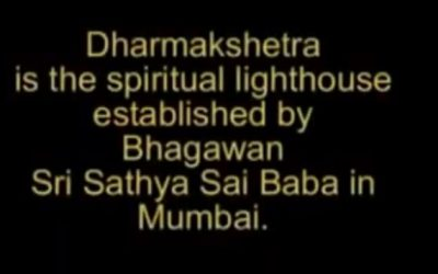 Dharmakshetra Foundation-Mumbai-03-11-1967