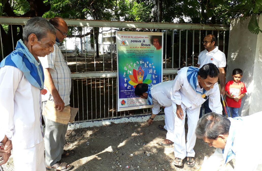 Rajkot West samithi of Rajkot district (Gujarat) does Seva