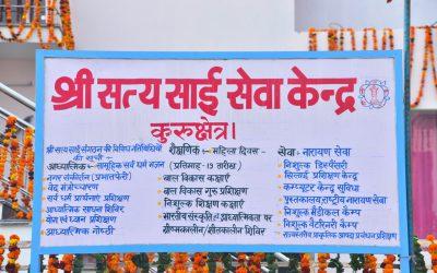 Sathya Sai Seva Kendram Inauguration-Kurukshetra-Haryana-05-11-2017