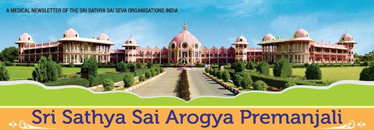 Sri Sathya Sai Arogya Premanjali News Letter