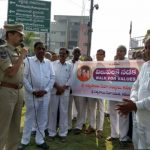 Guntur samithi of Guntur district does Seva