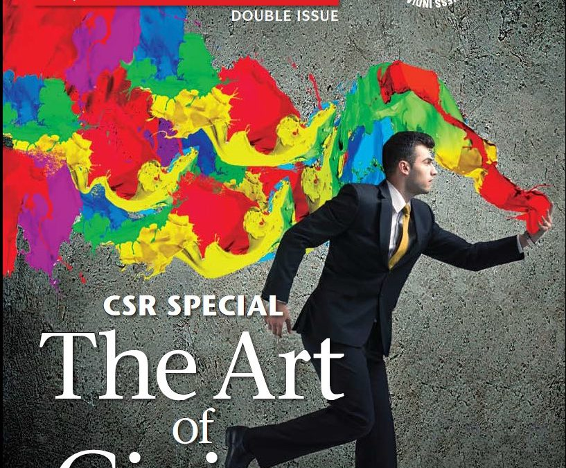 CSR Special Issue-2018