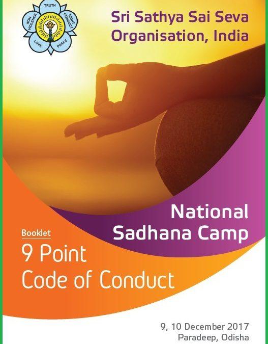 eBook-First All India Sadhana Camp-Dec 2017-Odisha