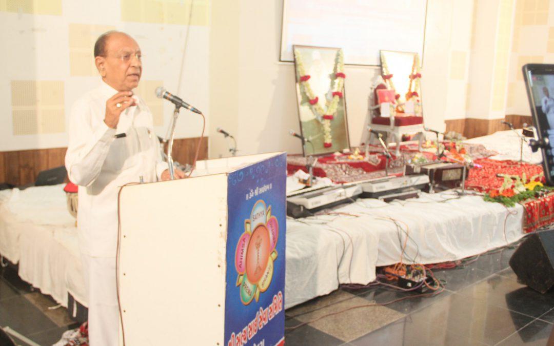 """""""Sai Premanjali"""", Golden Jubilee Celebration of Swami's Divine Visit to Vadodara, Gujarat"""