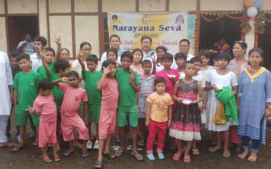 Narayan Seva at Sri Sathya Sai Seva Samithi, Naharlagun, Arunachal Pradesh