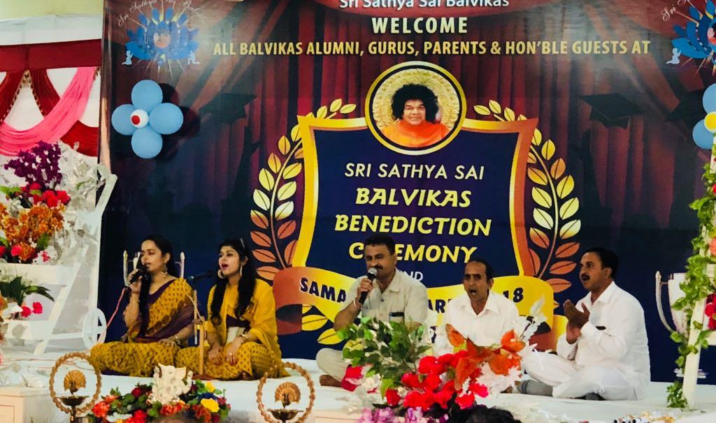 Benediction Ceremony and Samarpit Awards ~2018