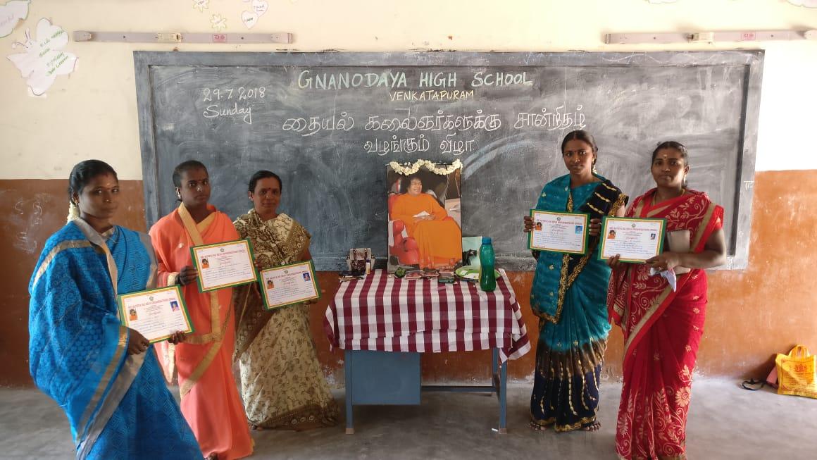 RVTC ~ Tailoring Classes for Mahilas ~ Kanchipuram South District ~ SSSSO Tamil Nadu