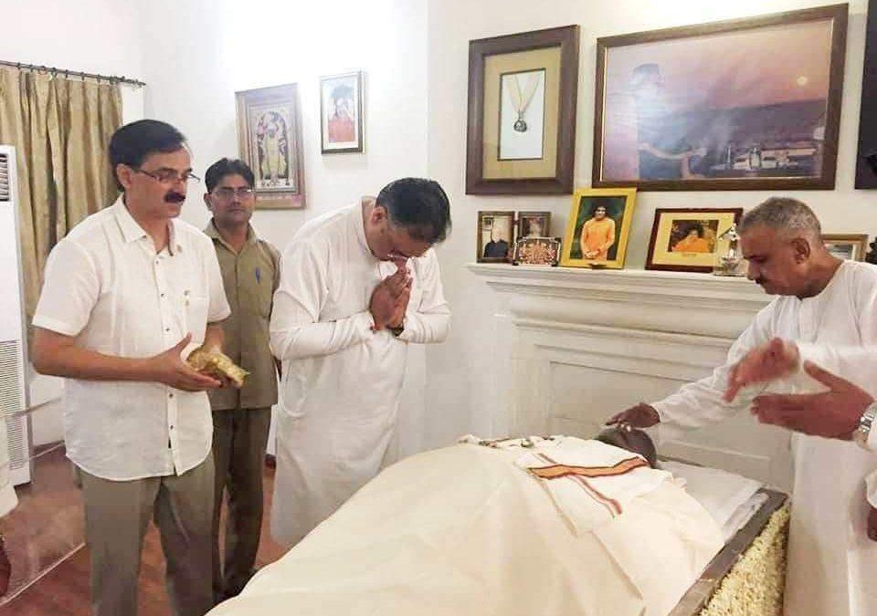 Homage to Shri Atal Bihari Vajpayee