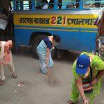 DUM DUM SOUTH samithi of NORTH 24 PARGANAS district (West Bengal) does Seva