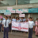 Surat samithi of Surat district (Gujarat) does Seva