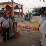 Warora samithi of Chandrapur district (Maharashtra) does Seva