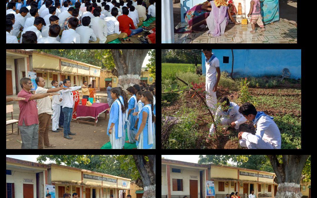 SIREGAON samithi of *NARSIMHPUR district (Madhya Pradesh) does Seva