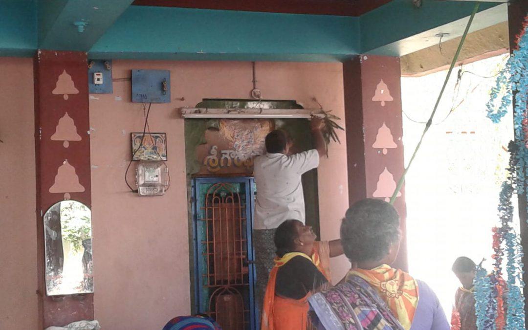 Govada samithi of Visakhapatnam district (Andhra Pradesh) does Seva