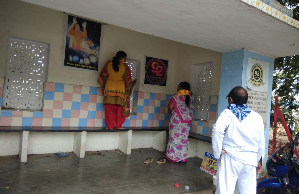Madhavadhara samithi of Visakhapatnam district (Andhra Pradesh) does Seva