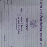 *MADHAVGARH samithi of *SATNA district (Madhya Pradesh) does Seva