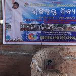 Deogarh samithi of Deogarh district (Odisha) does Seva