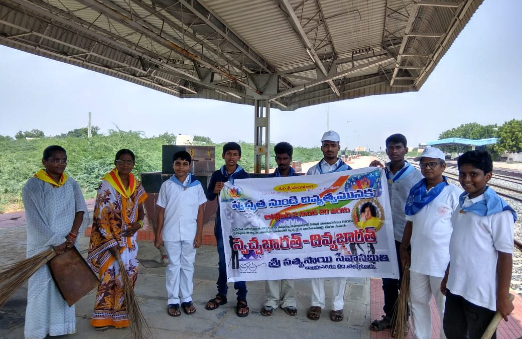 Produttur samithi of Kadapa district (Andhra Pradesh) does Seva