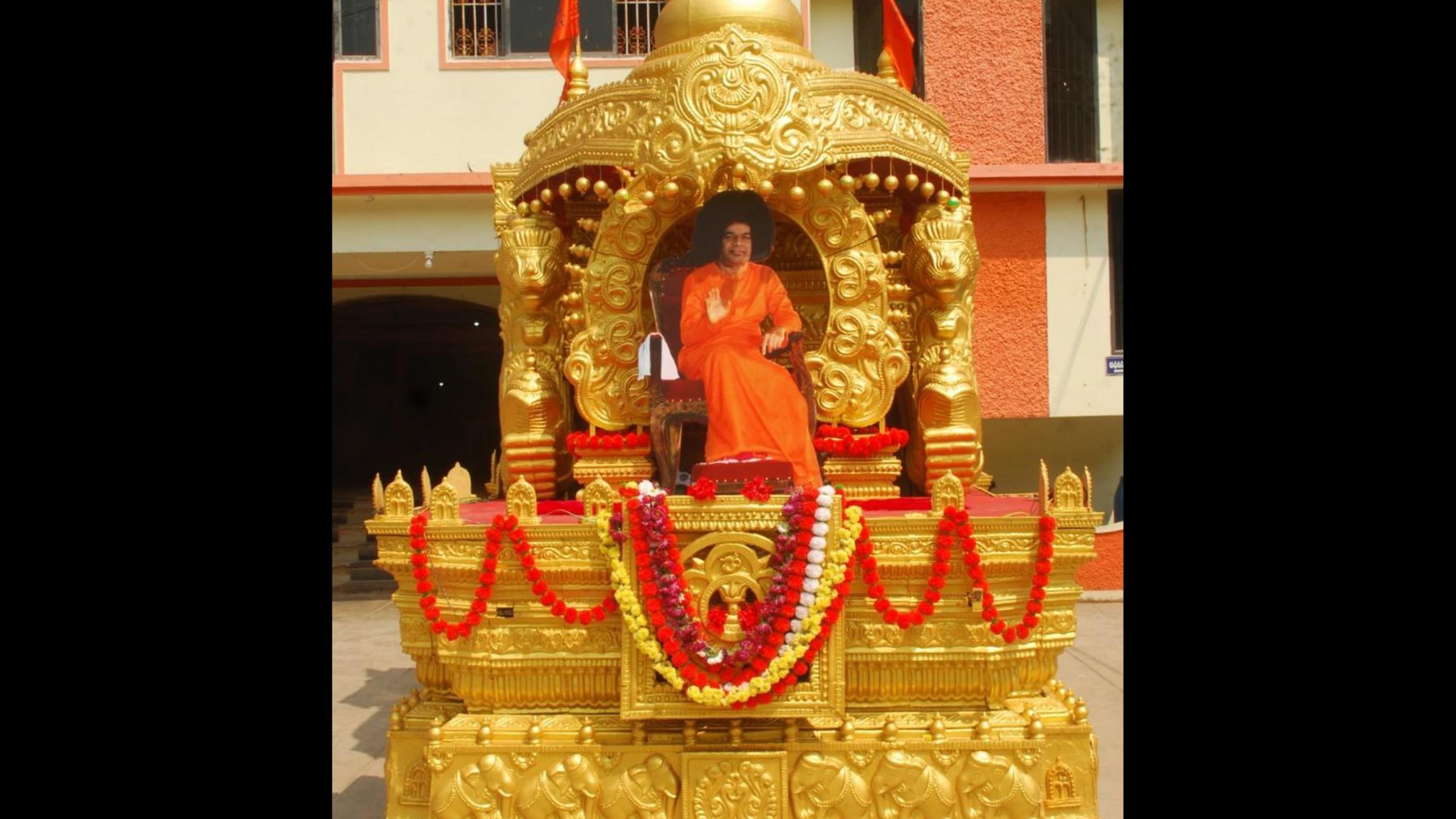 AMARAPURIYA ANANDA YATRA ~ GOLDEN JUBILEE CELEBRATIONS OF BHAGAWAN SRI SATHYA SAI BABA'S VISIT TO NORTH KANARA DISTRICT, SSSSO KARNATAKA