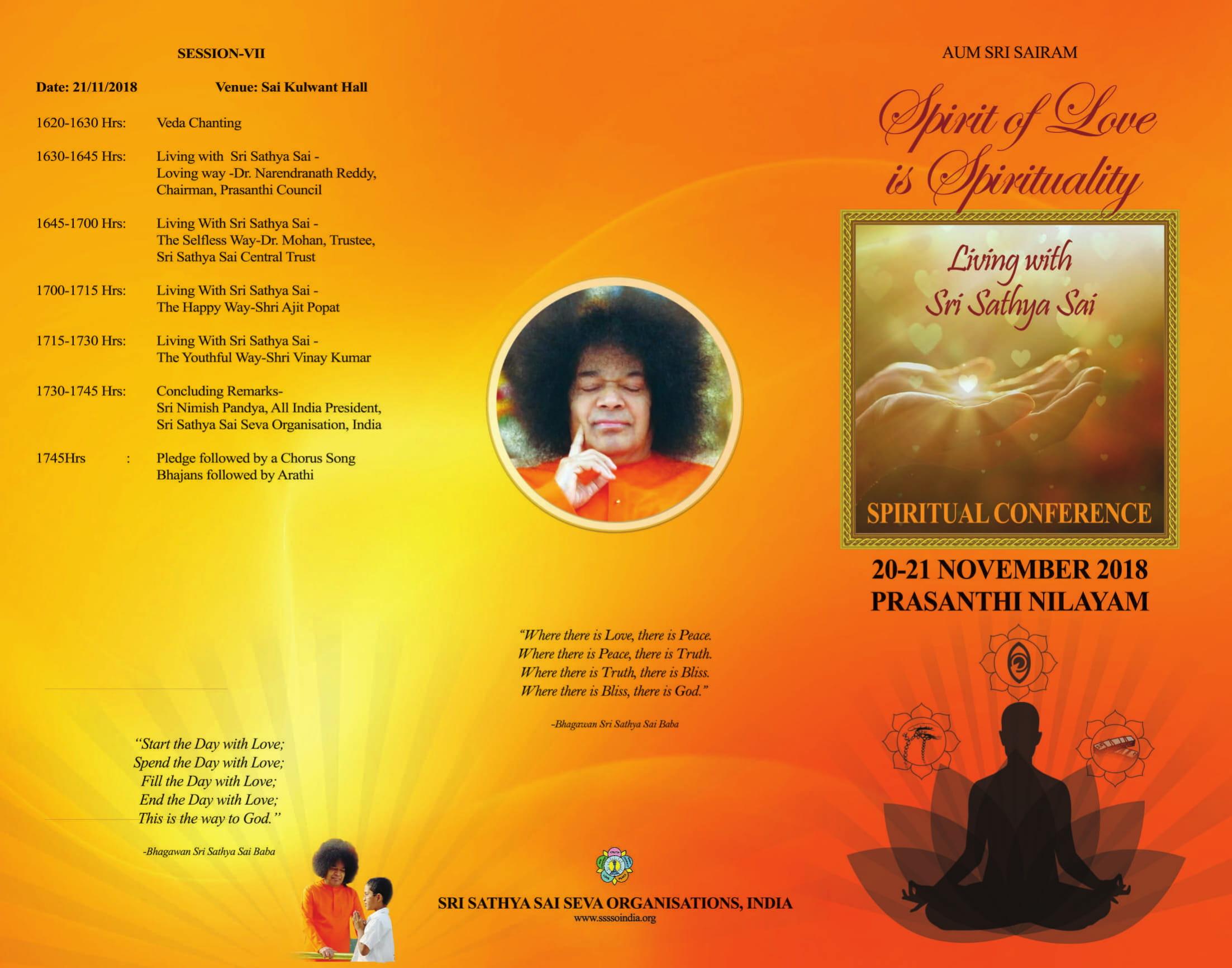 Error Occurr Sathya Sai Baba – Grcija