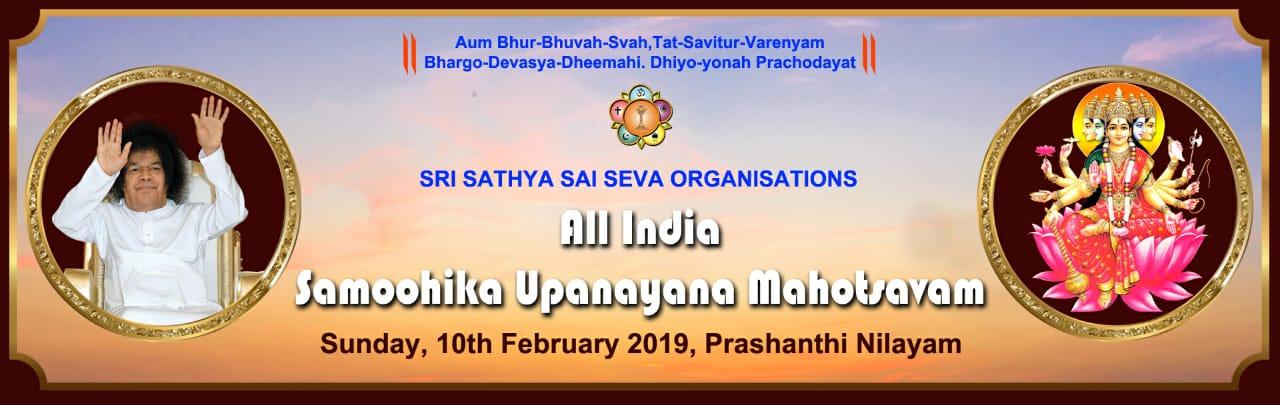 ssssoindia.org