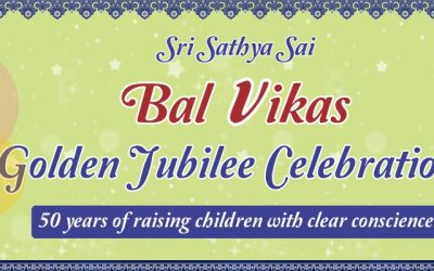 Balvikas Golden Jubilee Celebrations & Annual Alumni Meet and Convocation