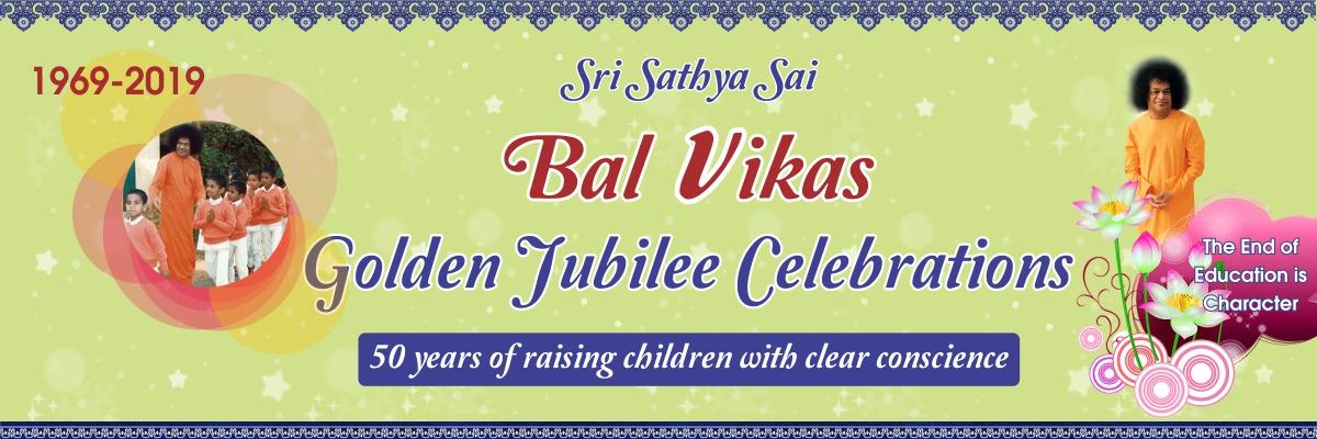 Balvikas Golden Jubilee Celebrations & Annual Alumni Meet and