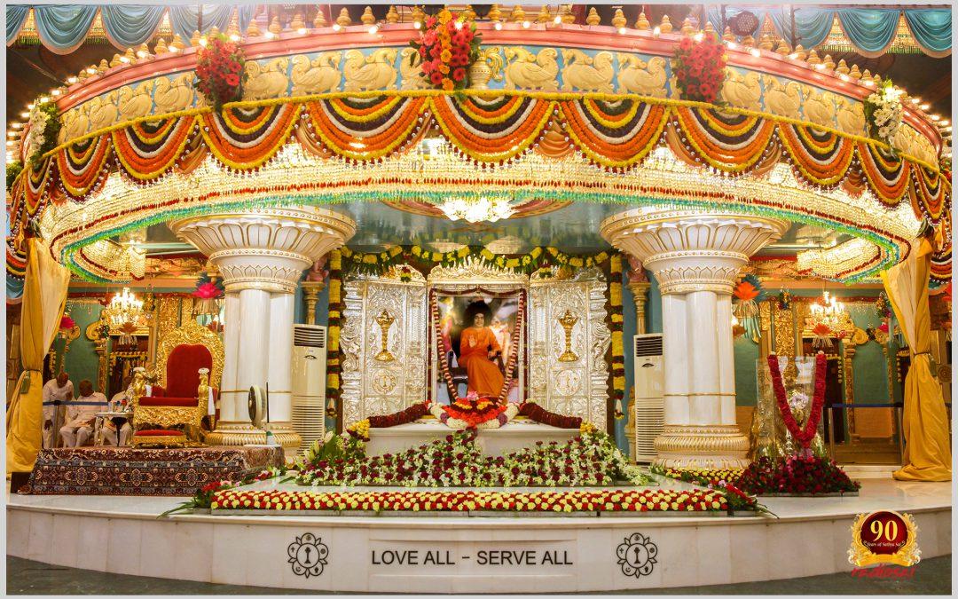 Prshanthi Nilayam – Puttaparthi